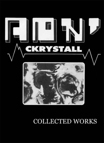 ADN Ckrystall - Collected Works - D-CD